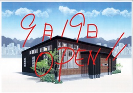 新店舗9月19日OPEN